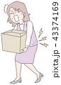 腰痛になるOL 43374169