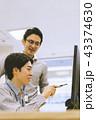 ビジネス カジュアル ビジネスマンの写真 43374630