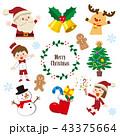 クリスマス 子供 サンタクロースのイラスト 43375664