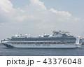 客船 ダイヤモンドプリンセス 横浜港の写真 43376048