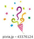 クラッカー お祝い 祝うのイラスト 43376124