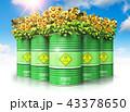 バイオ燃料 樽 バレルのイラスト 43378650