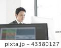 パソコン オフィス ビジネスマンの写真 43380127
