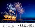 三国花火大会 花火 花火大会の写真 43381451