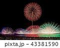 三国花火大会 花火 花火大会の写真 43381590