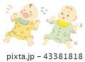 泣いてる赤ちゃんとごきげんな赤ちゃん 43381818