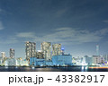 東京 夜景 ベイエリアの写真 43382917