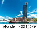 風景 門司港レトロ 晴れの写真 43384049