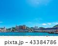 風景 門司港レトロ 晴れの写真 43384786