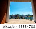 風景 門司港レトロ 晴れの写真 43384788