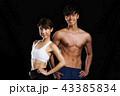 男性 ダイエット 筋肉の写真 43385834