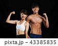 男性 ダイエット 筋肉の写真 43385835