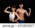 男性 ダイエット 筋肉の写真 43385837