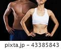 フィットネス ダイエット 女性の写真 43385843
