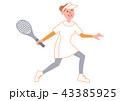 シニア 女性 趣味のイラスト 43385925