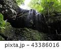岩井滝 43386016