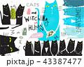 ねこ ネコ 猫のイラスト 43387477