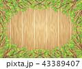 木目 新緑 葉のイラスト 43389407