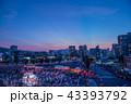 祭り 提灯 戸畑祇園の写真 43393792