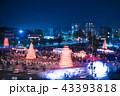 祭 提灯 戸畑祇園の写真 43393818