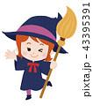 かわいい魔女っ子 43395391