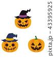 ハロウィン お化けかぼちゃ ハロウィーンのイラスト 43395925