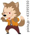 狼男 ハロウィン ハロウィーンのイラスト 43395930