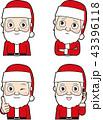 表情 サンタクロース サンタのイラスト 43396118