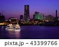 みなとみらい 夕景 横浜港の写真 43399766