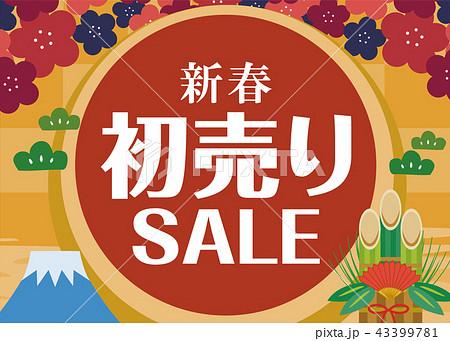 新春初売りセールのバナーイラスト素材 43399781
