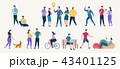 通信 概念 ネットワークのイラスト 43401125