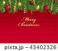 クリスマス クリスマス飾り デコレーションのイラスト 43402326