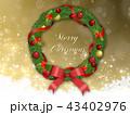 クリスマスリース クリスマス リースのイラスト 43402976