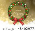 クリスマスリース クリスマス リースのイラスト 43402977