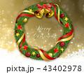 クリスマスリース クリスマス リースのイラスト 43402978