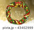 クリスマスリース クリスマス リースのイラスト 43402999