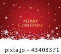 雪の結晶 雪 クリスマスのイラスト 43403371