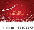 サンタクロース クリスマス メリークリスマスのイラスト 43403372