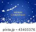 サンタクロース クリスマス メリークリスマスのイラスト 43403376