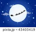 サンタクロース クリスマス トナカイのイラスト 43403419