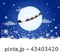 サンタクロース クリスマス トナカイのイラスト 43403420