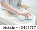 浴室掃除 43403757