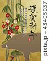 松竹梅 亥 亥年のイラスト 43405037