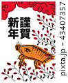 年賀状 亥 花札のイラスト 43407357