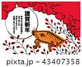 年賀状 亥 花札のイラスト 43407358