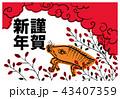 年賀状 亥 花札のイラスト 43407359