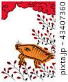 年賀状 亥 花札のイラスト 43407360