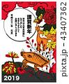年賀状 亥 花札のイラスト 43407362