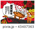 年賀状 亥 花札のイラスト 43407363