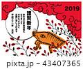 年賀状 亥 花札のイラスト 43407365